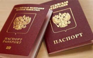 Как можно узнать готов ли загранпаспорт