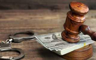 Уклонение гражданина от уплаты налога