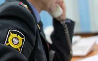 Составление заявления в полицию о краже имущества