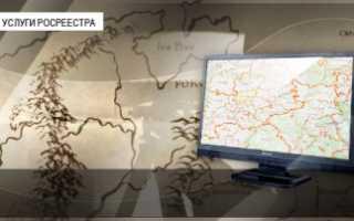 Как найти земельный участок по кадастровому номеру на карте