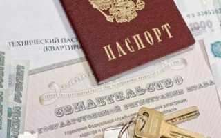 Перечень документов для регистрации договора аренды нежилого помещения