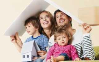 Возможно ли уменьшение ипотеки при рождении ребенка (списание)