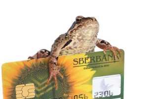 Порядок возврата денежных средств покупателю по безналичному расчету по закону
