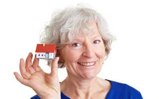 Налог на недвижимость по ипотеке для пенсионеров в России