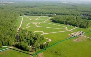Как уменьшить кадастровую стоимость земельного участка