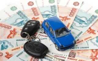 Как можно купить машину в кредит по госпрограмме без первоначального взноса