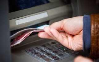 Особенности снятия наличных с кредитной карты Тинькофф