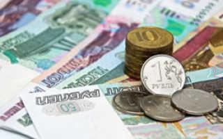 Можно ли купить дачу на материнский капитал в России