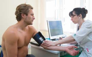 Как пройти медицинский осмотр при приеме на работу