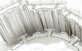 Договор долевого участия в строительстве жилья (ДДУ)