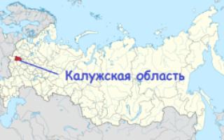 Как можно получить материнский капитал в Калуге и Калужской области