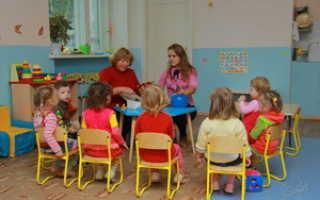 Как можно перевести ребенка в другой детский сад