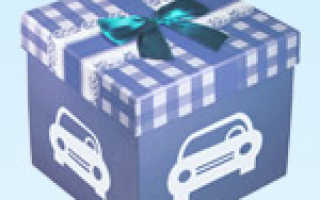 Особенности дарения автомобиля близкому родственнику (дарственная)