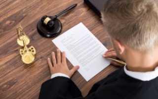 Как производится возврат госпошлины при отказе от иска в арбитражном суде