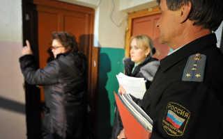Судебная практика по выселению из муниципальной квартиры в РФ