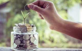 Как можно получить единовременно накопительную часть пенсии