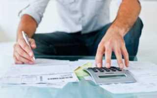 Особенности аннуитентного платежа