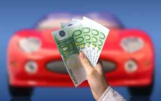 Как купить авто БУ в рассрочку от хозяина