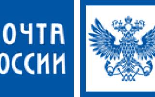 Пошаговая инструкция ликвидации ООО с нулевым балансом в России