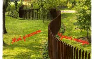 Что такое раздел земельного участка и как оно проводится