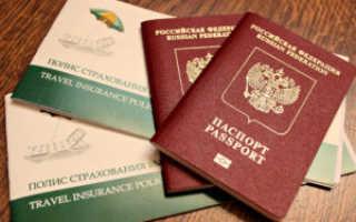 Кто является резидентом РФ, Всё про НДФЛ