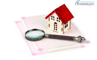 Особенности постановки на кадастровый учет объекта недвижимости