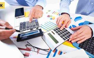 Как правильно рассчитать среднюю заработную плату за год