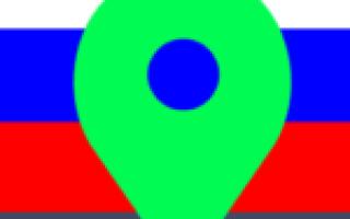 Что такое реестр земельных участков России