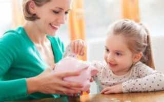 Как материнский капитал в Астрахани и Астраханской области