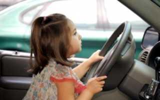 Можно ли оформить машину на несовершеннолетнего ребенка в РФ