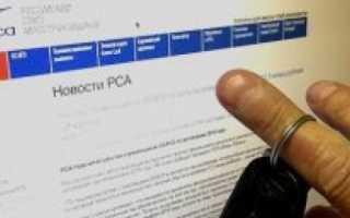 Что такое компенсационные выплаты РСА