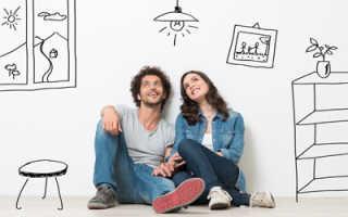 Как можно купить квартиру, если нет денег