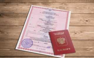 Как поменять паспорт после замужества в РФ