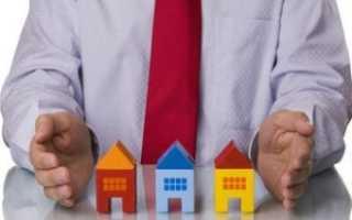 Какие есть виды собственности на квартиру