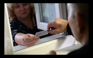 Порядок составления бланка заявления в ГИБДД на замену водительского удостоверения