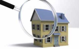 Как это оценка недвижимости для ипотеки в Сбербанке