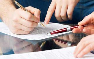Договор уступки права требования (цессия) по ГК РФ