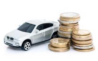 Что такое утрата товарной стоимости автомобиля по ОСАГО (УТС)