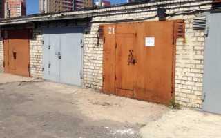 Какой порядок оформления гаража в собственность