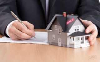 Можно ли продать неприватизированную квартиру в России