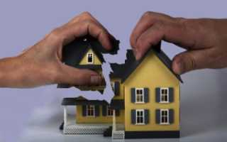 Как можно продать долю в квартире без согласия других собственников