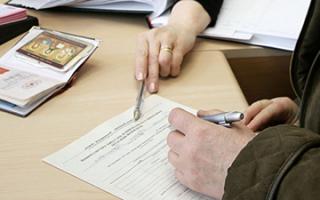 Как составить заявление в комиссию по трудовым спорам