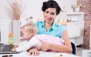 Размер декретных выплат на первого ребенка работающей маме