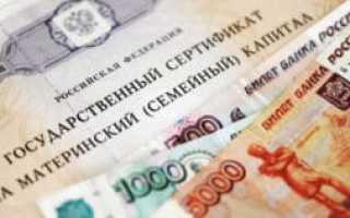 Как оформить материнский капитал в Костроме и Костромской области