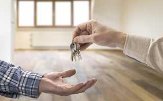 Особенности продажи квартиры в собственности менее 3 лет