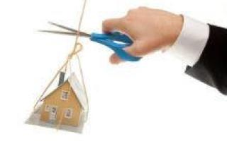 Как можно снять обременение с квартиры, взятой в ипотеку