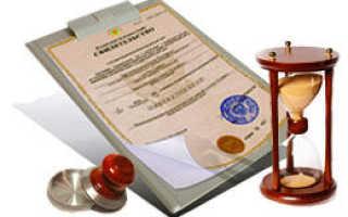 Как проводится самостоятельная регистрация ООО с одним учредителем