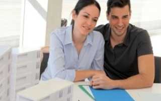 Нужно ли согласие супруга на покупку объекта недвижимости