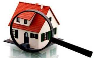 Как можно узнать приватизирована квартира или нет через интернет