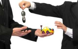 Порядок переоформления автомобиля на другого владельца без снятия с учета